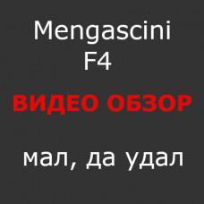 Mengascini F4. Видео-обзор